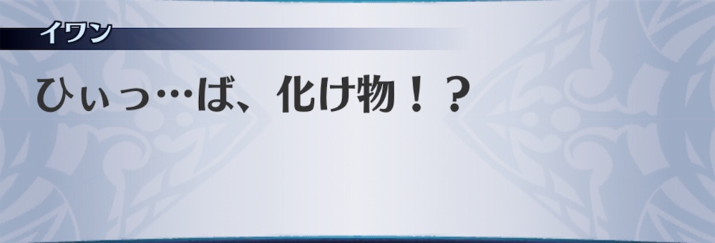 f:id:seisyuu:20190325092914j:plain