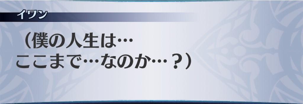 f:id:seisyuu:20190325093013j:plain