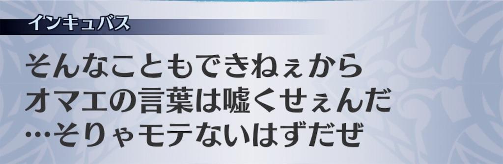 f:id:seisyuu:20190325093050j:plain