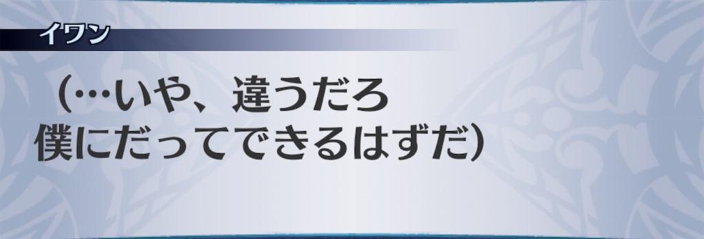 f:id:seisyuu:20190325093158j:plain