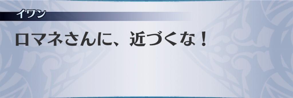 f:id:seisyuu:20190325093335j:plain