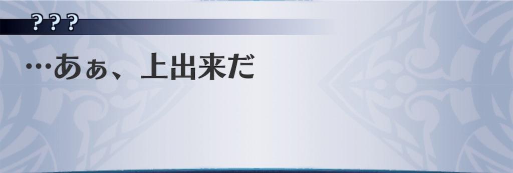 f:id:seisyuu:20190325093437j:plain