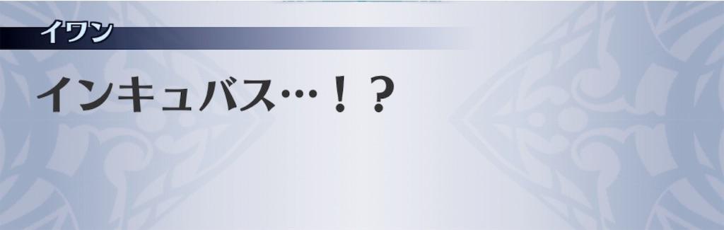 f:id:seisyuu:20190325093531j:plain