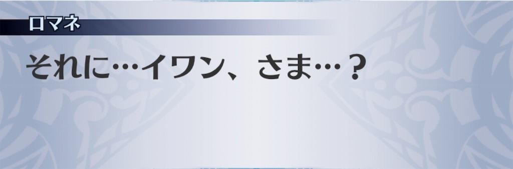 f:id:seisyuu:20190325093620j:plain