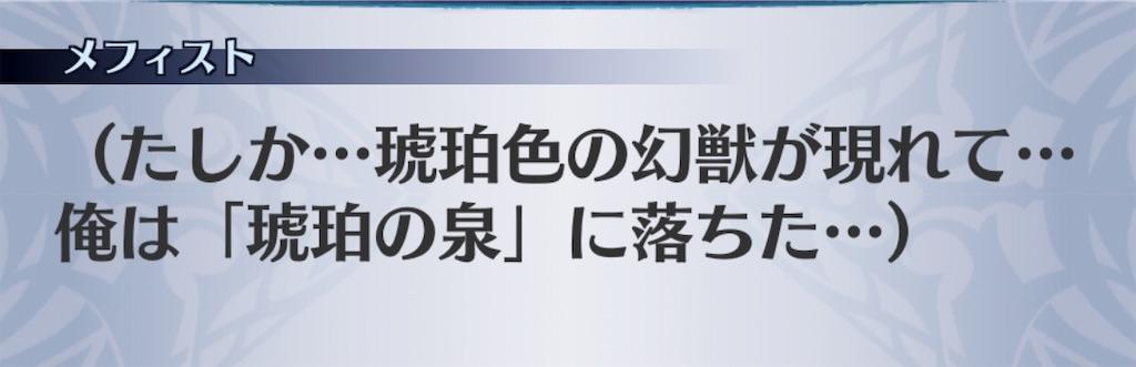 f:id:seisyuu:20190325101927j:plain