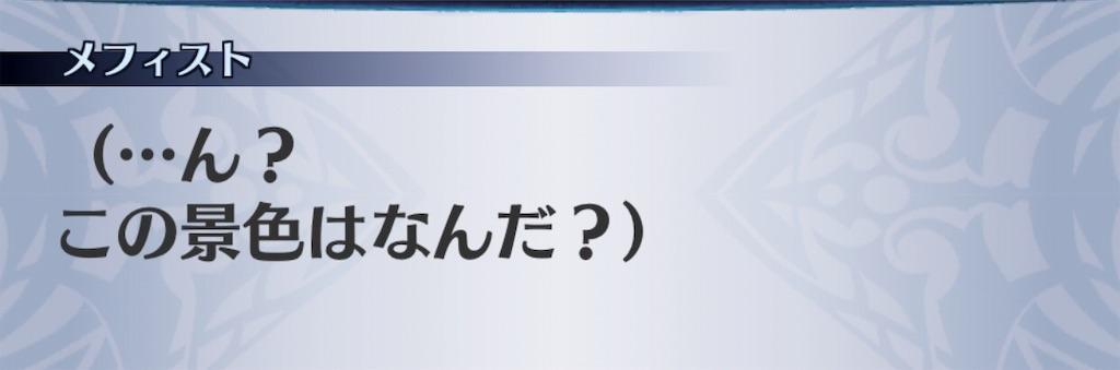 f:id:seisyuu:20190325102020j:plain