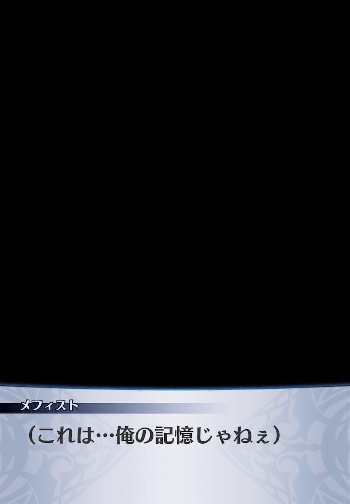 f:id:seisyuu:20190325102155j:plain