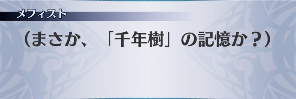 f:id:seisyuu:20190325102158j:plain
