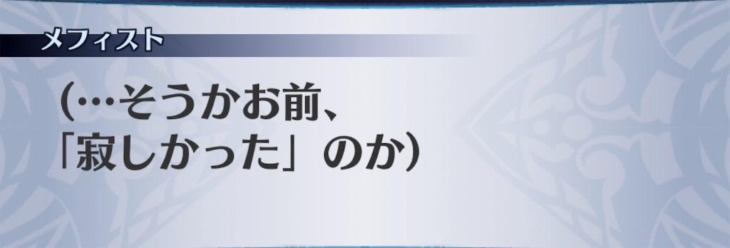 f:id:seisyuu:20190325102202j:plain