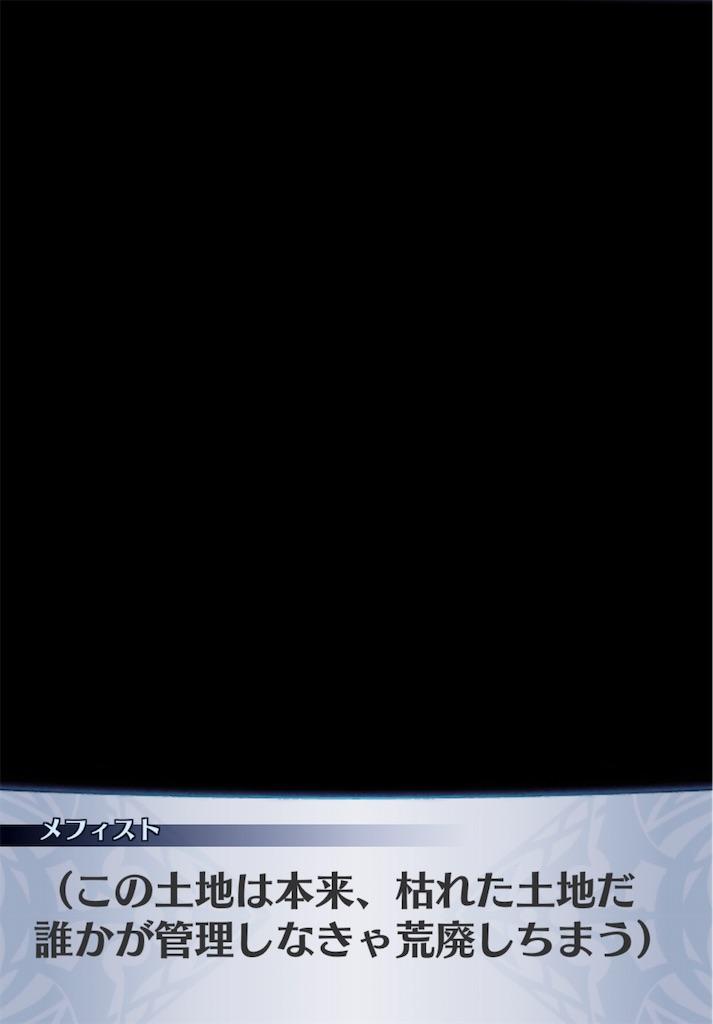 f:id:seisyuu:20190325102206j:plain