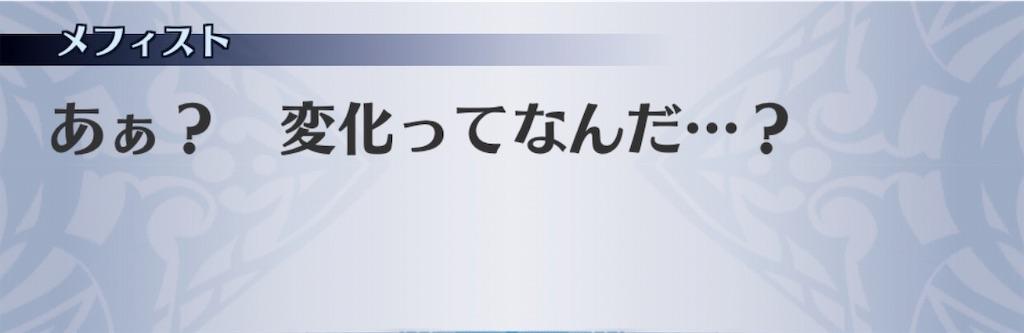 f:id:seisyuu:20190325102432j:plain
