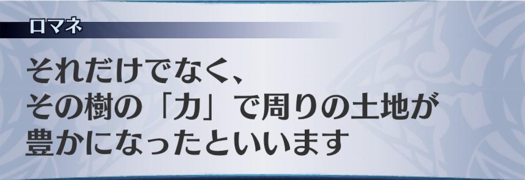 f:id:seisyuu:20190325102443j:plain