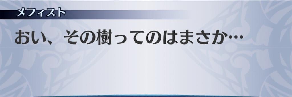 f:id:seisyuu:20190325102447j:plain