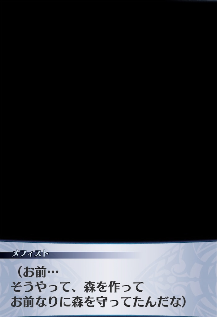 f:id:seisyuu:20190325102526j:plain