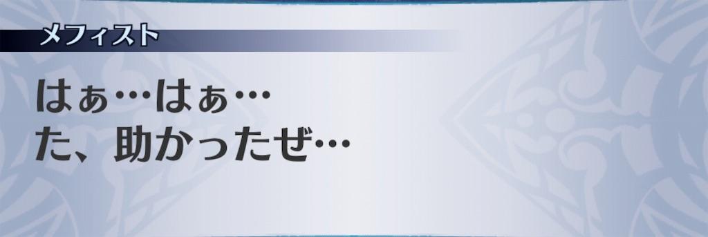 f:id:seisyuu:20190325102623j:plain