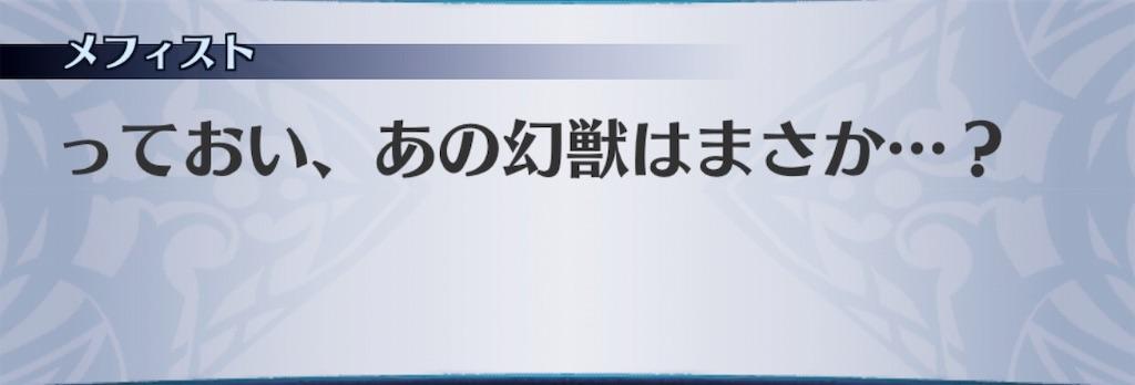 f:id:seisyuu:20190325102626j:plain