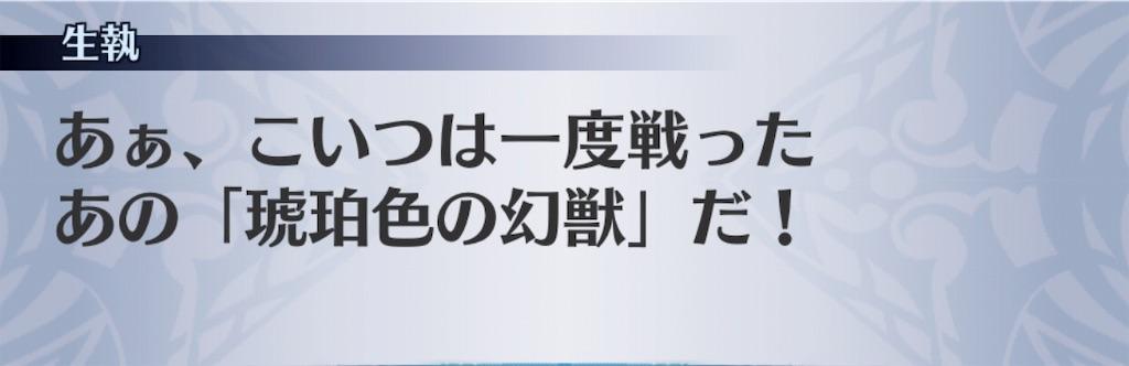 f:id:seisyuu:20190325102634j:plain