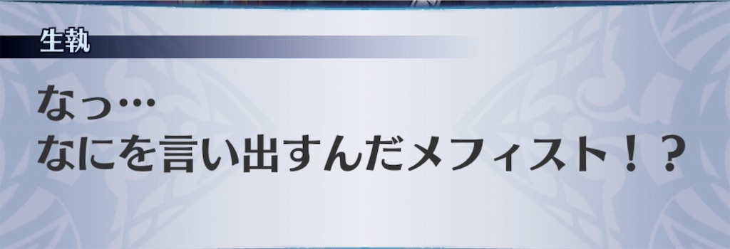 f:id:seisyuu:20190325102731j:plain