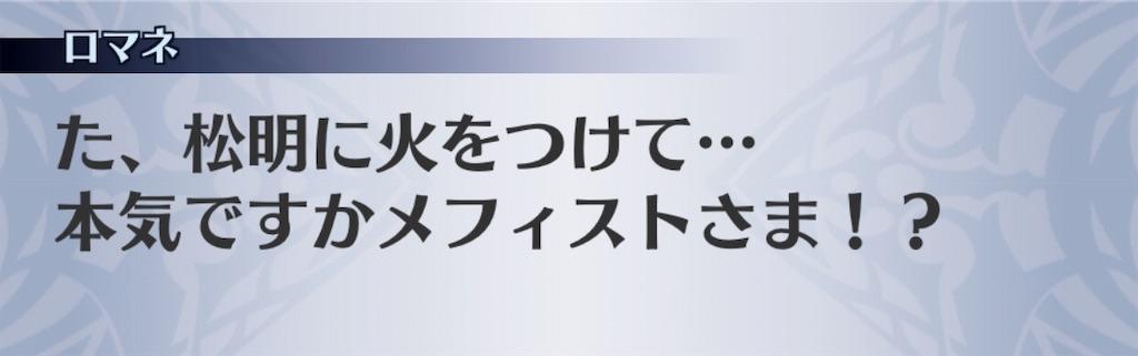 f:id:seisyuu:20190325102734j:plain