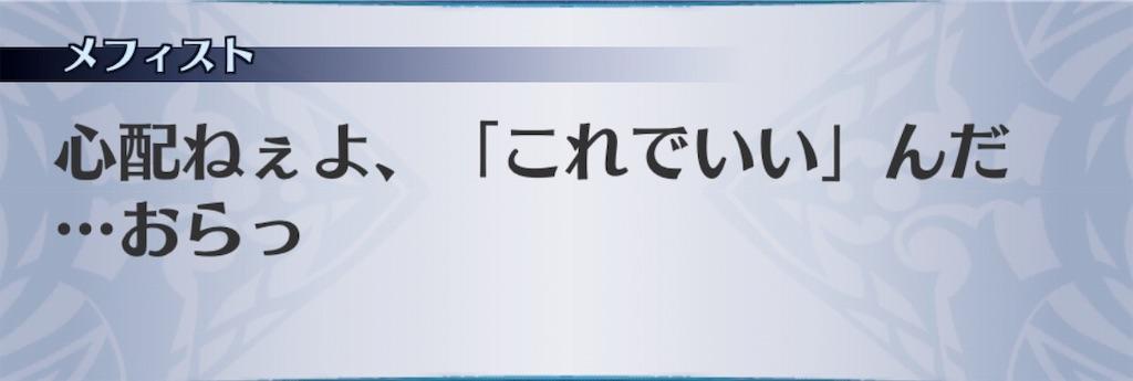f:id:seisyuu:20190325102822j:plain