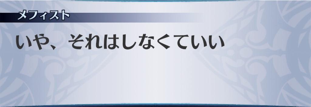 f:id:seisyuu:20190325102931j:plain