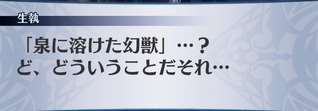 f:id:seisyuu:20190325103134j:plain