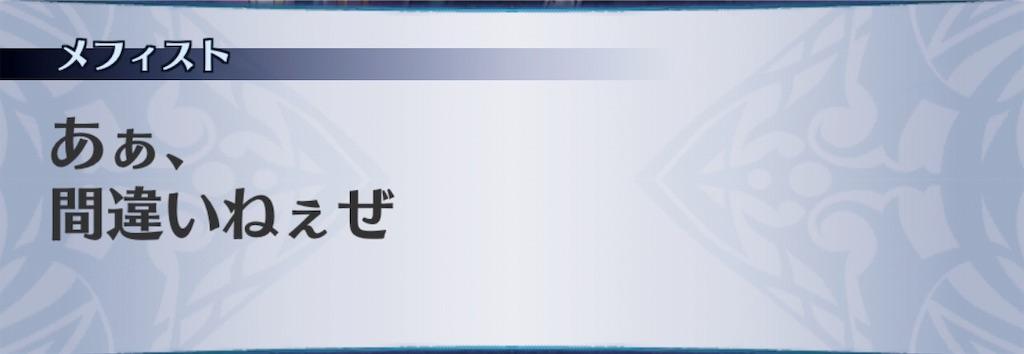 f:id:seisyuu:20190325103236j:plain