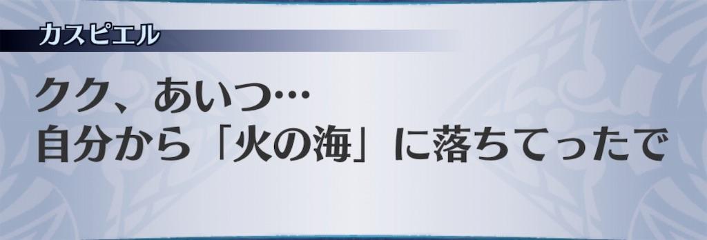 f:id:seisyuu:20190325103424j:plain