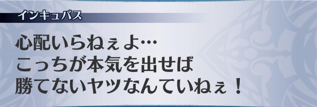 f:id:seisyuu:20190325103615j:plain