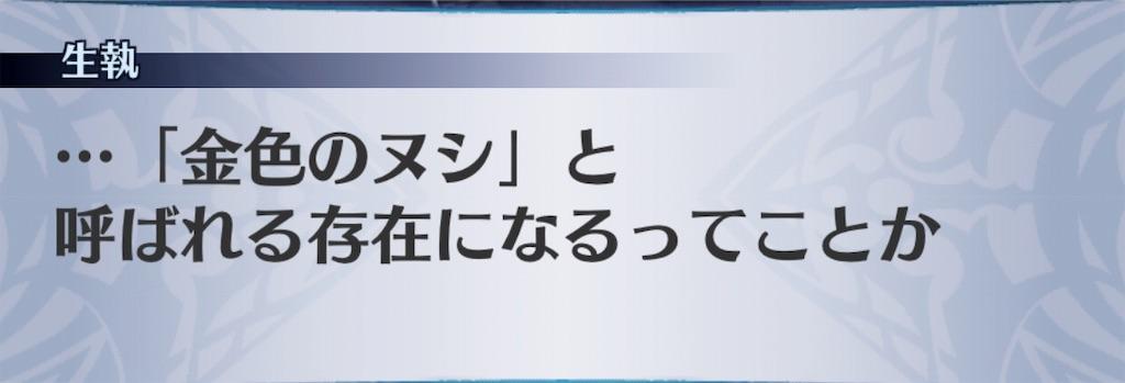 f:id:seisyuu:20190325103738j:plain