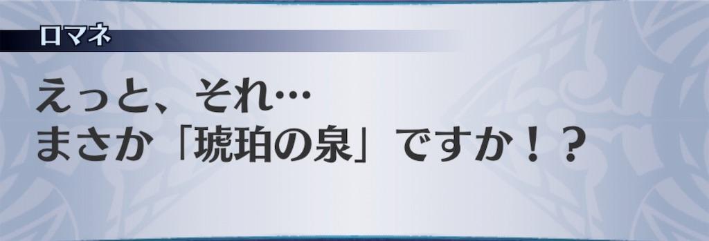 f:id:seisyuu:20190325113913j:plain