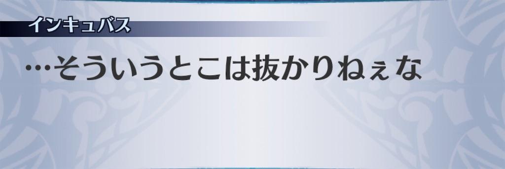 f:id:seisyuu:20190325114007j:plain