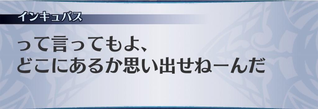 f:id:seisyuu:20190325114410j:plain