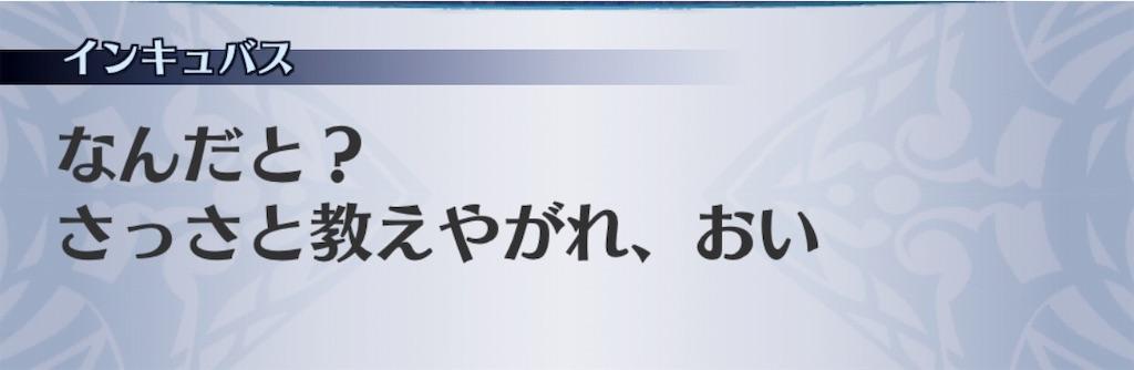 f:id:seisyuu:20190325114500j:plain