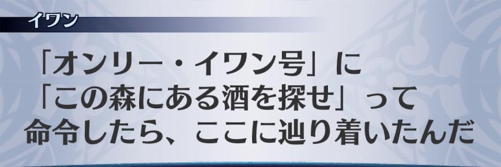 f:id:seisyuu:20190325114708j:plain