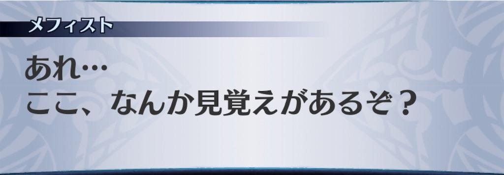 f:id:seisyuu:20190325114810j:plain