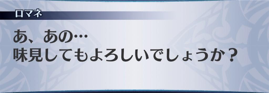 f:id:seisyuu:20190325114813j:plain