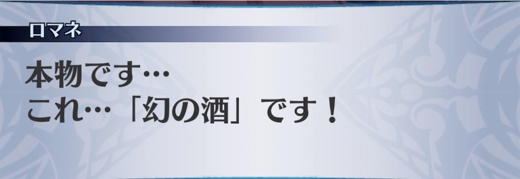 f:id:seisyuu:20190325114913j:plain