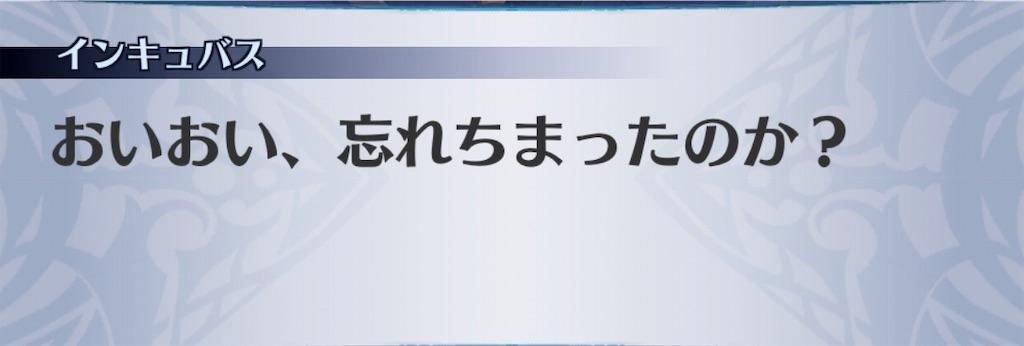 f:id:seisyuu:20190325115006j:plain