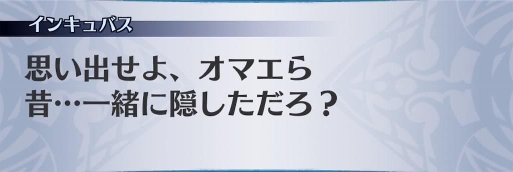 f:id:seisyuu:20190325115009j:plain