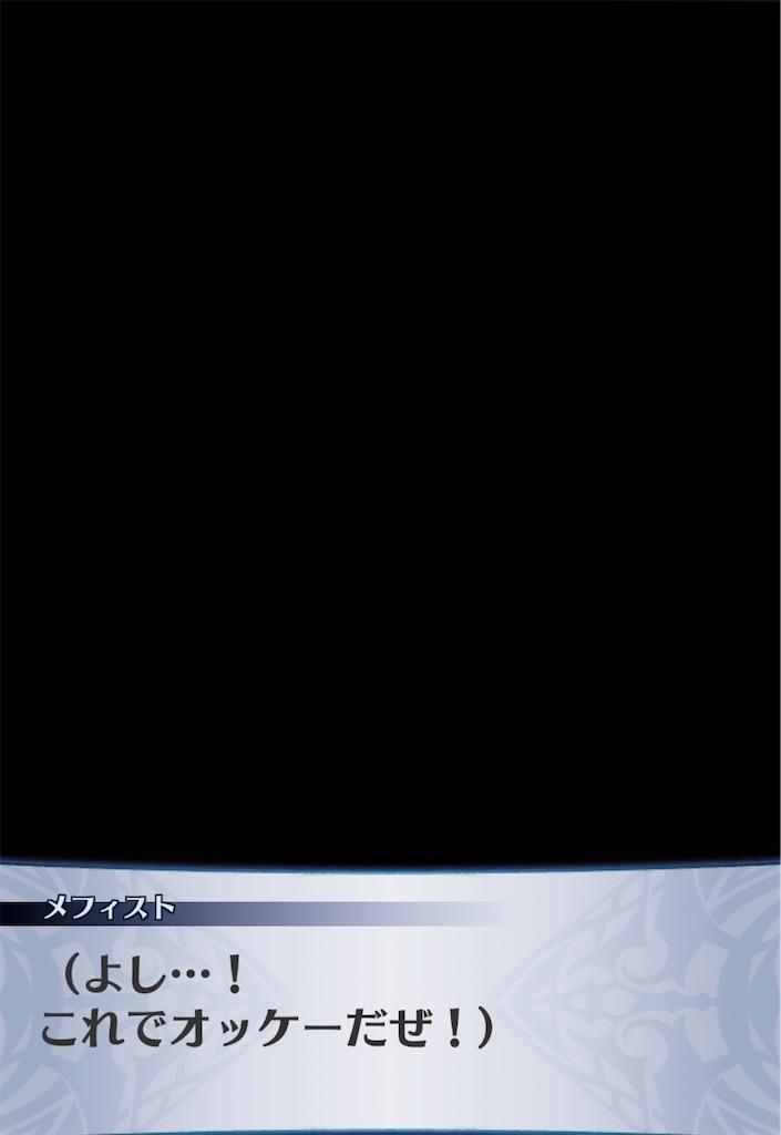 f:id:seisyuu:20190325115143j:plain