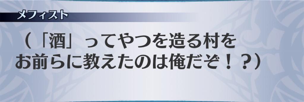 f:id:seisyuu:20190325115202j:plain