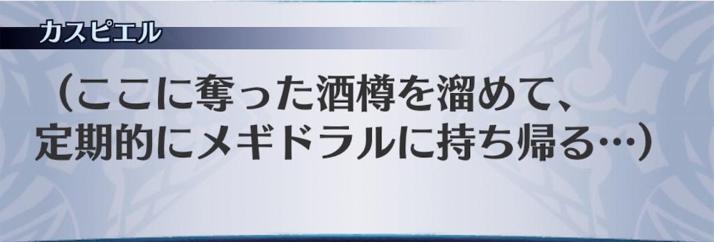 f:id:seisyuu:20190325115212j:plain