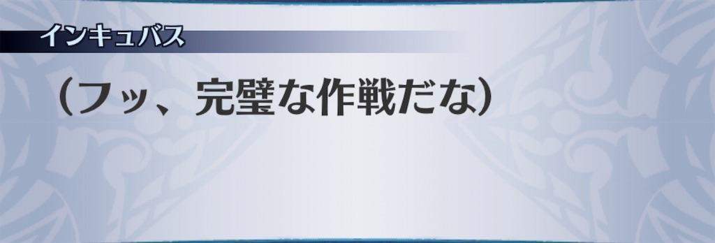 f:id:seisyuu:20190325115216j:plain
