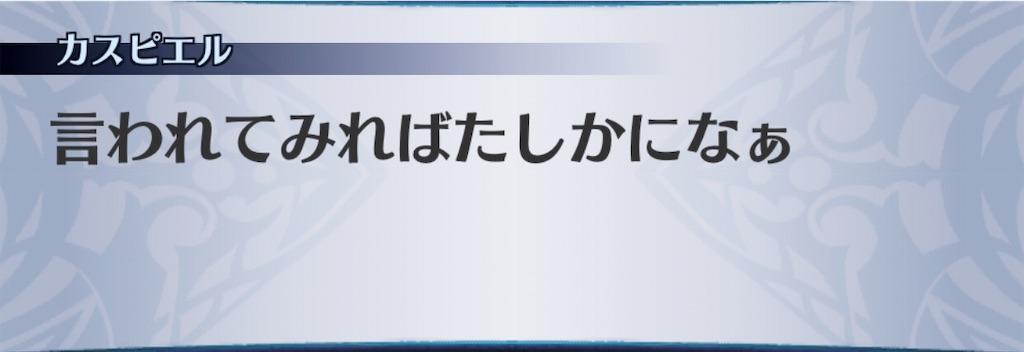 f:id:seisyuu:20190325115302j:plain
