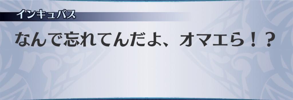 f:id:seisyuu:20190325115305j:plain