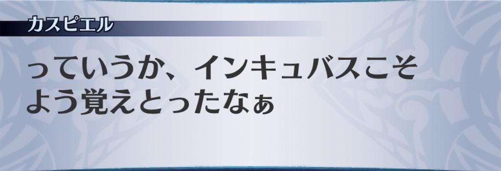 f:id:seisyuu:20190325115343j:plain