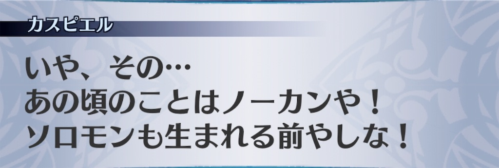 f:id:seisyuu:20190325115508j:plain