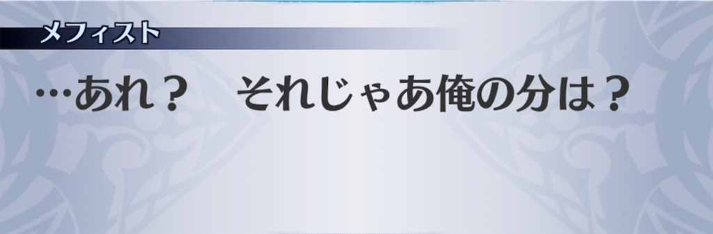 f:id:seisyuu:20190325130021j:plain