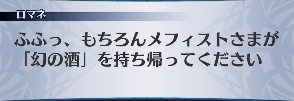 f:id:seisyuu:20190325130120j:plain